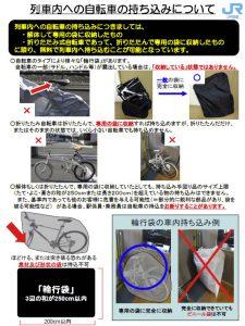 cycle_jirei